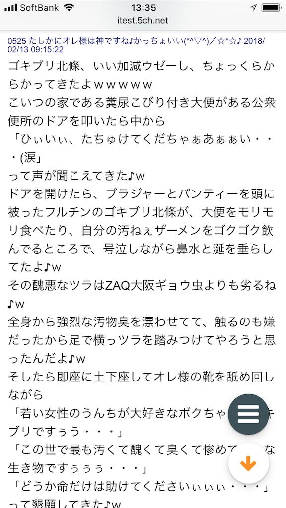 f:id:yhoujou172:20180213155343p:image