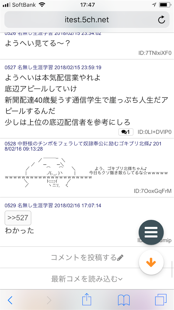 f:id:yhoujou172:20180216182144p:image