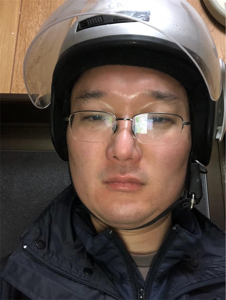 f:id:yhoujou172:20180217051221j:image