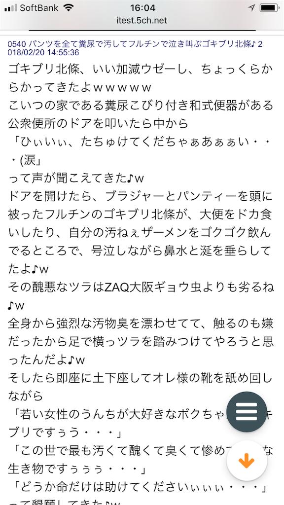 f:id:yhoujou172:20180220163049p:image
