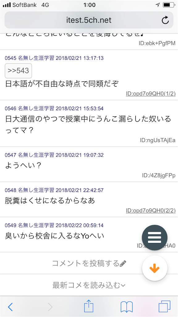 f:id:yhoujou172:20180222022345p:image