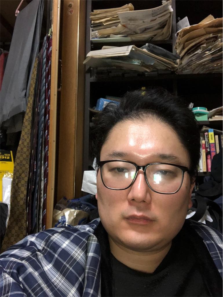 f:id:yhoujou172:20180223001930j:image