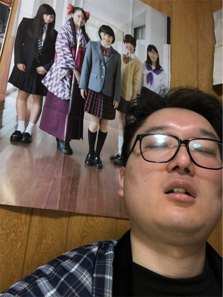 f:id:yhoujou172:20180225173700j:image