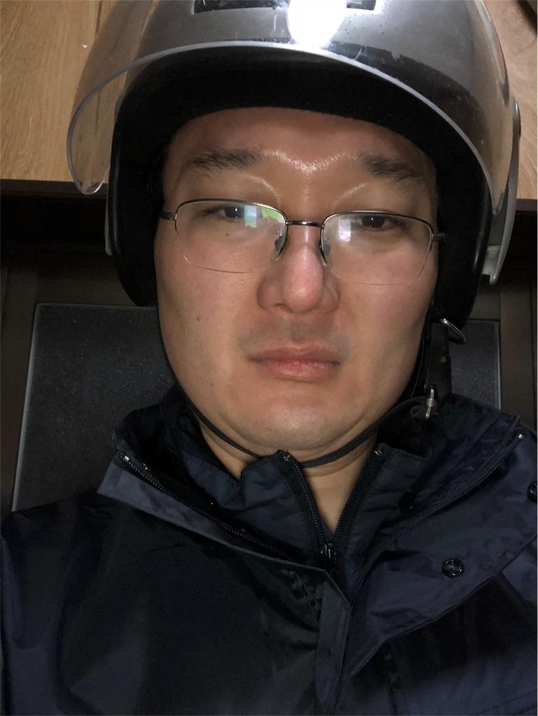 f:id:yhoujou172:20180227055024j:image