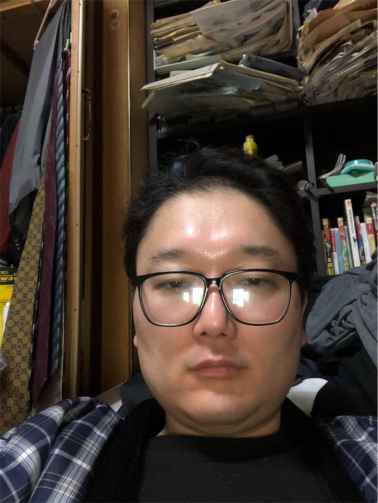 f:id:yhoujou172:20180301202335j:image