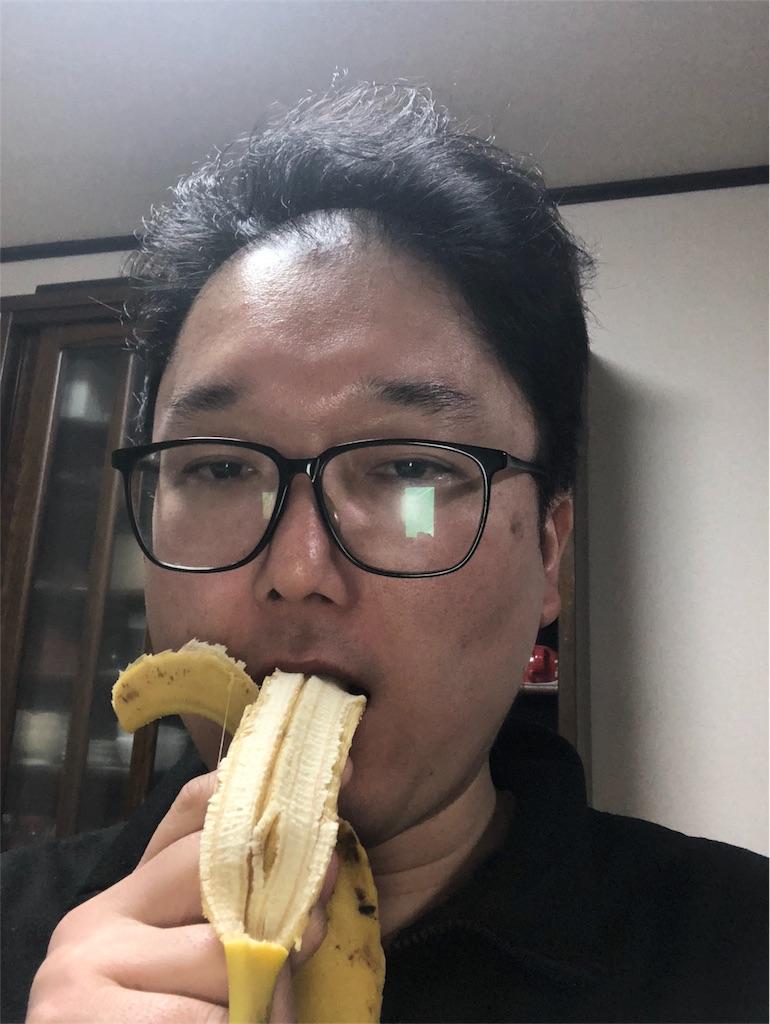 f:id:yhoujou172:20180310215847j:image