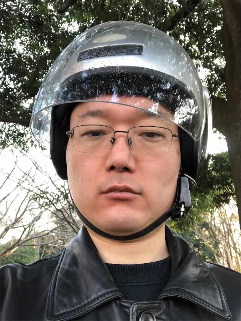 f:id:yhoujou172:20180312165001j:image