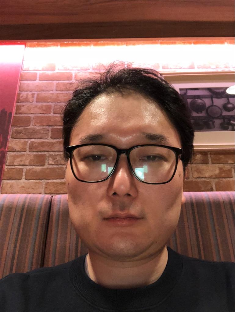 f:id:yhoujou172:20180313012852j:image