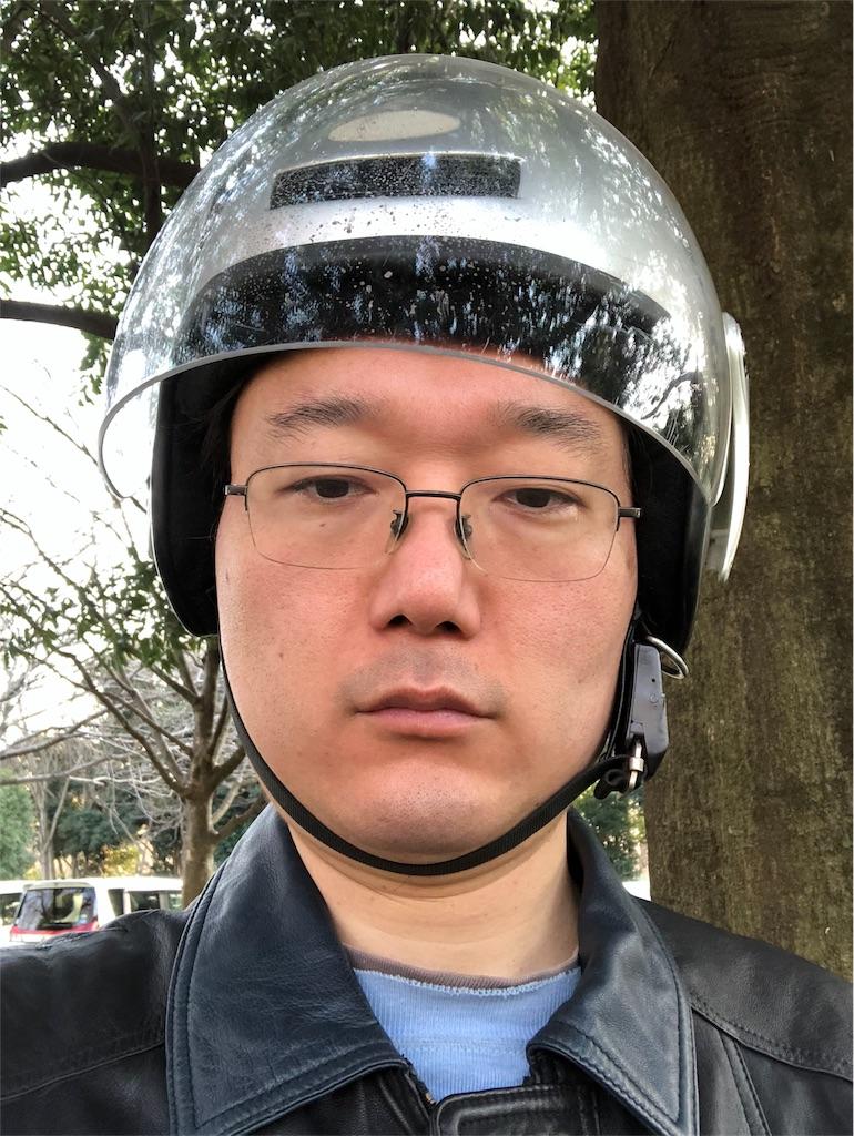 f:id:yhoujou172:20180313191202j:image