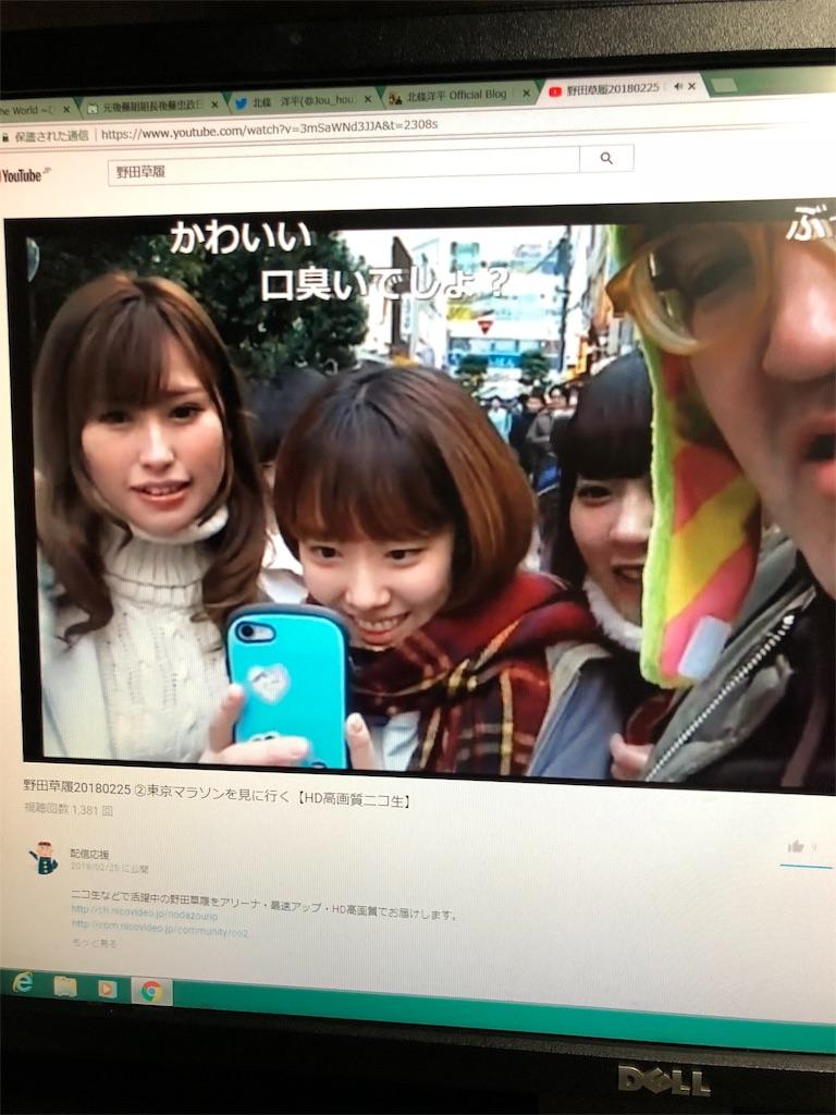 f:id:yhoujou172:20180313201321j:image