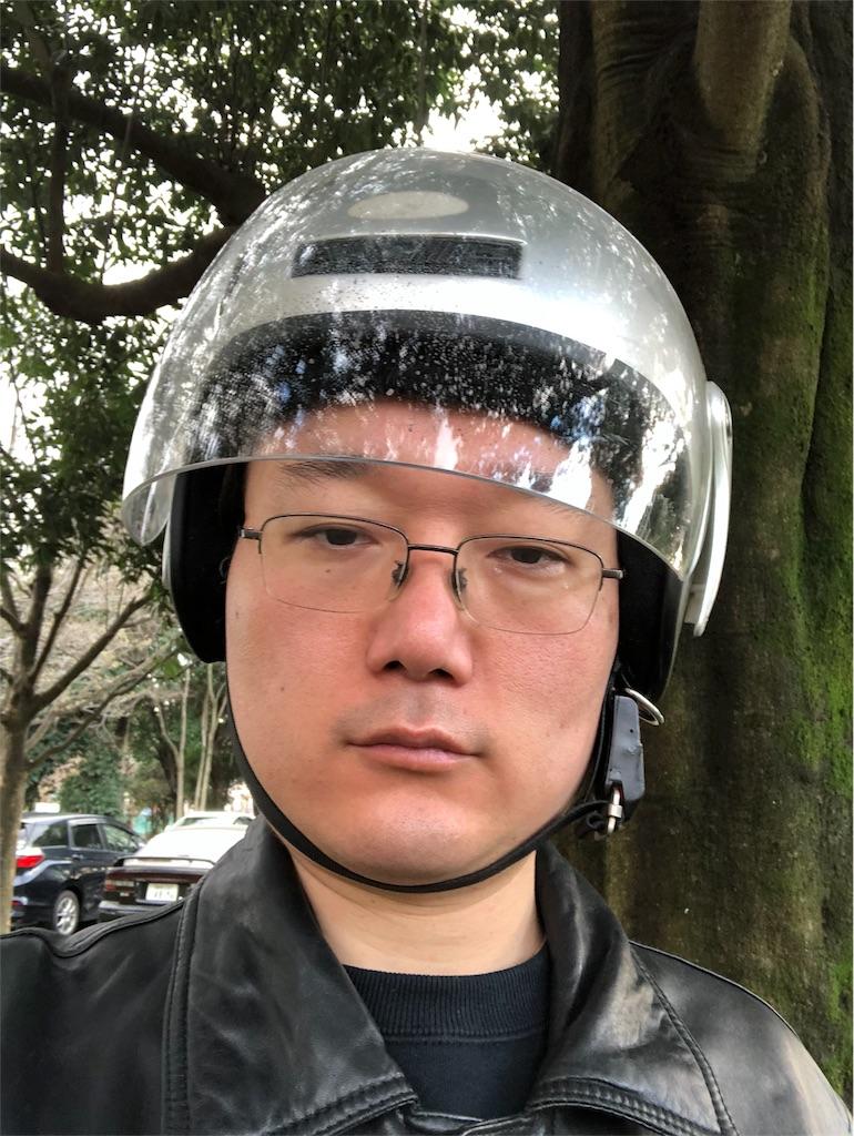 f:id:yhoujou172:20180322222351j:image