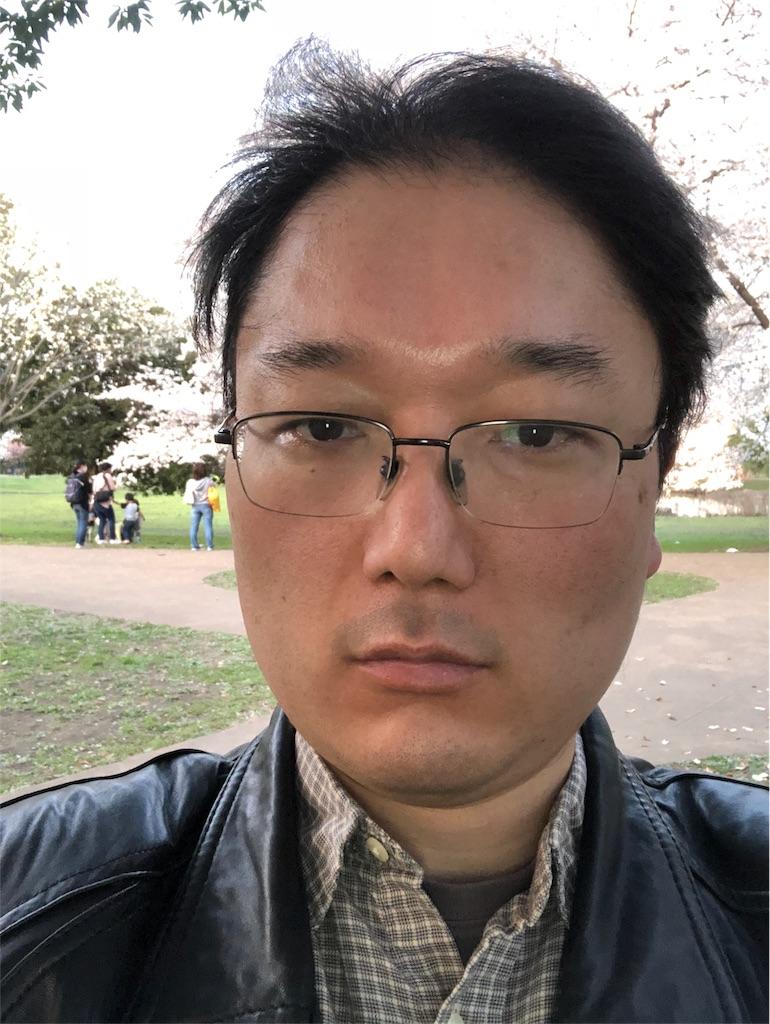 f:id:yhoujou172:20180328191945j:image