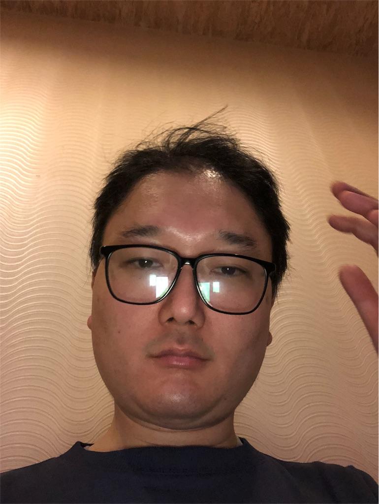 f:id:yhoujou172:20180403185420j:image