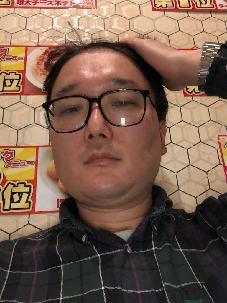f:id:yhoujou172:20180413235825j:image
