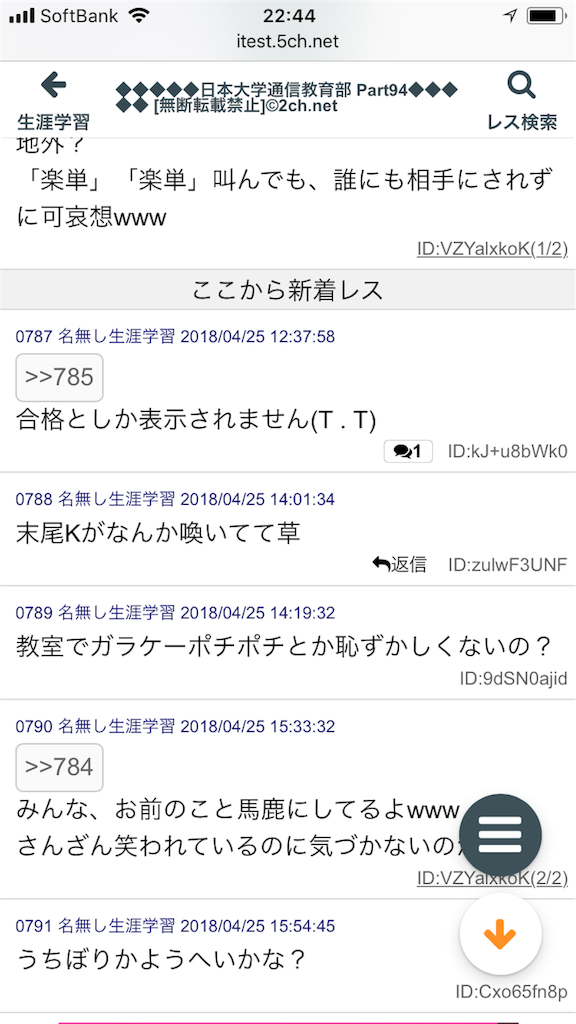 f:id:yhoujou172:20180425225354p:image