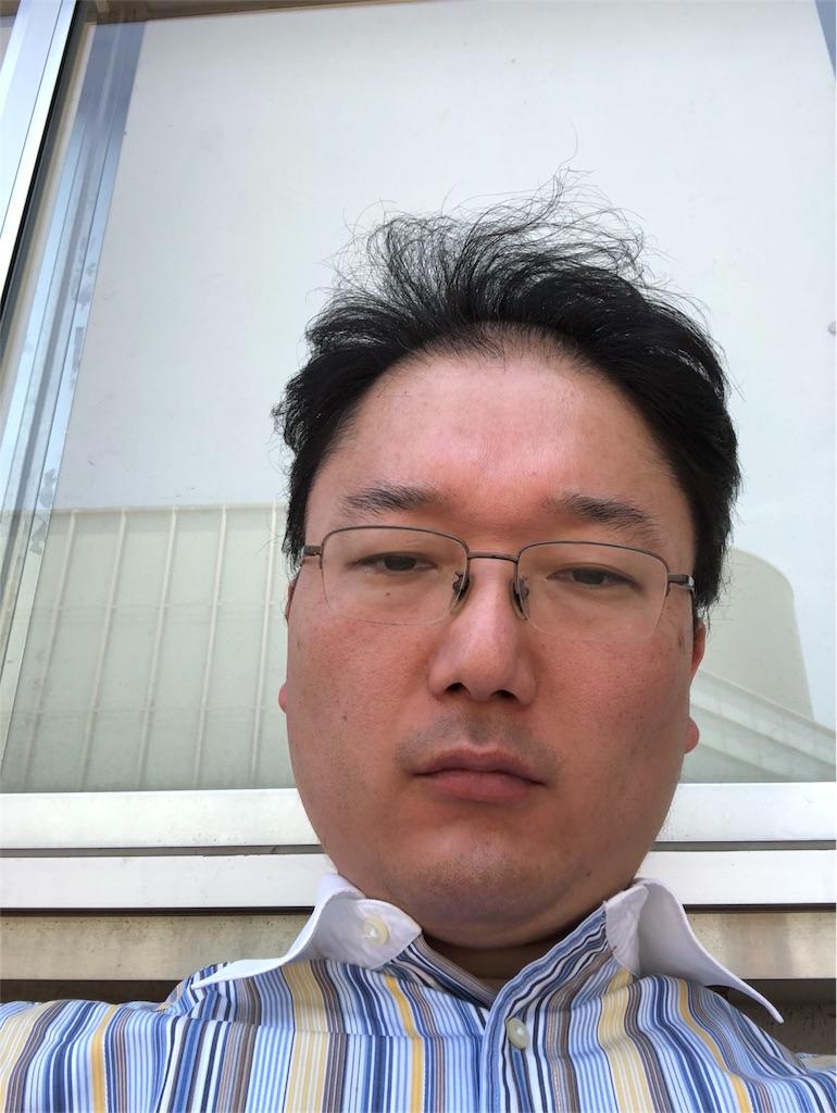 f:id:yhoujou172:20180501125556j:image