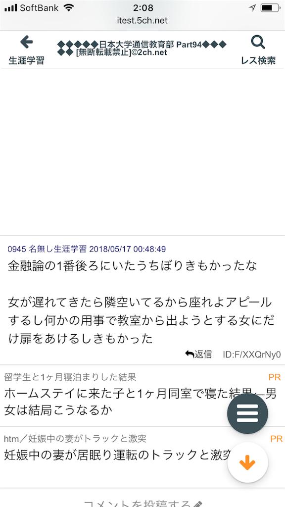 f:id:yhoujou172:20180517022221p:image