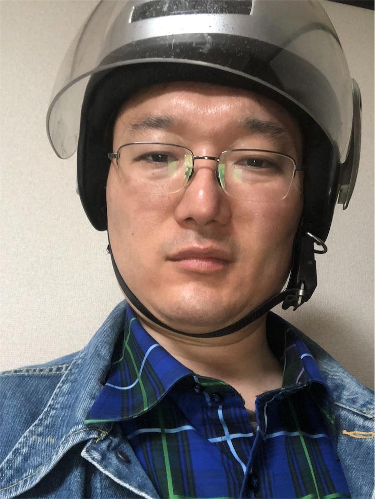 f:id:yhoujou172:20180517055552j:image