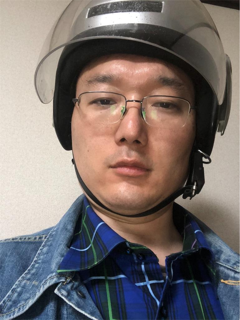 f:id:yhoujou172:20180517151333j:image
