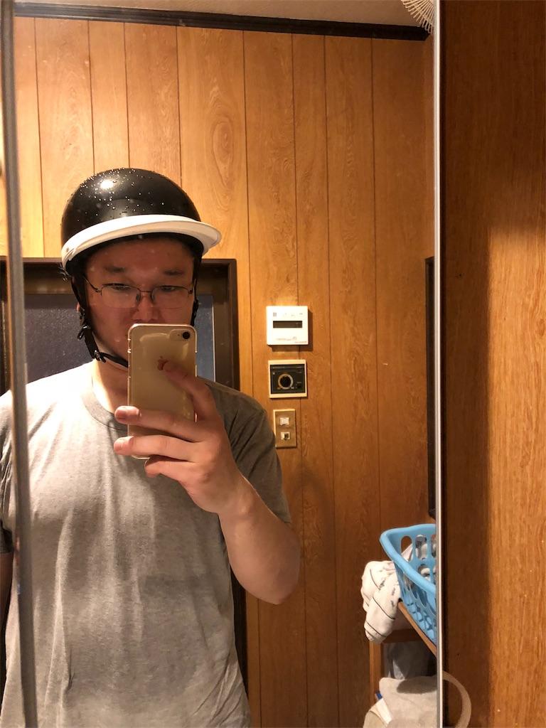 f:id:yhoujou172:20180519144930j:image