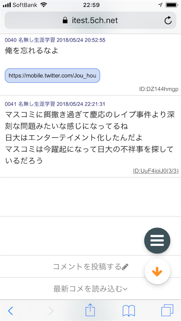 f:id:yhoujou172:20180524230406p:image