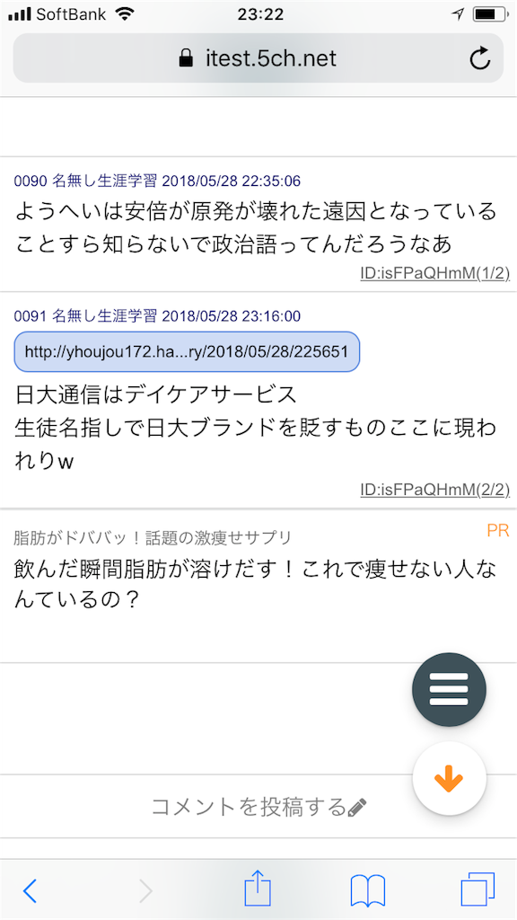 f:id:yhoujou172:20180528233730p:image