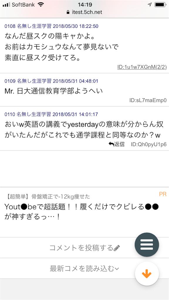 f:id:yhoujou172:20180531143232p:image