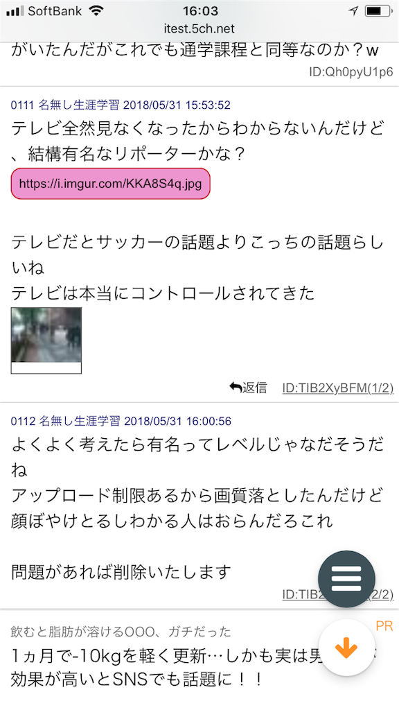 f:id:yhoujou172:20180531161345p:image