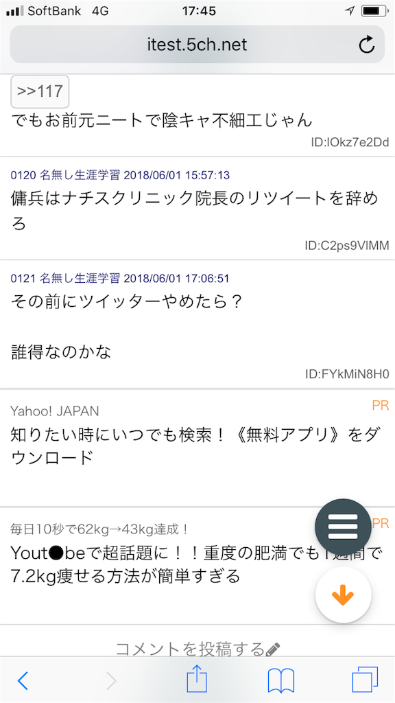 f:id:yhoujou172:20180601175841p:image
