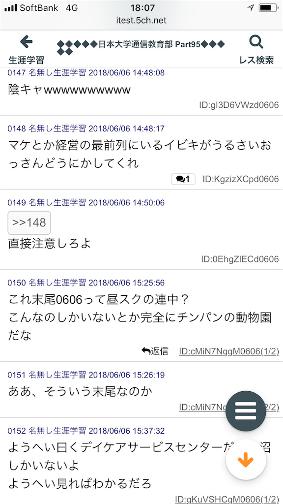 f:id:yhoujou172:20180606182057p:image