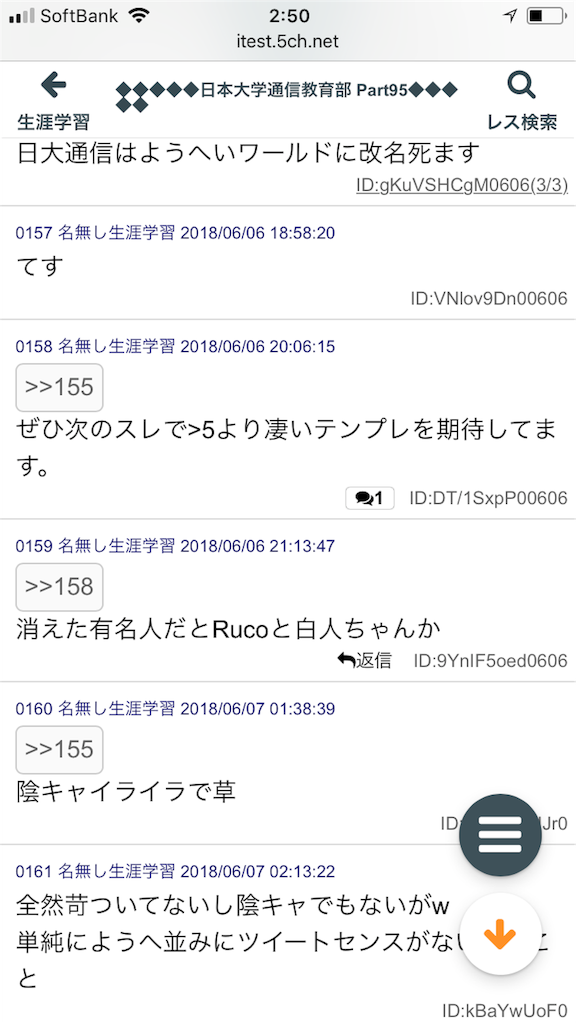f:id:yhoujou172:20180607150800p:image