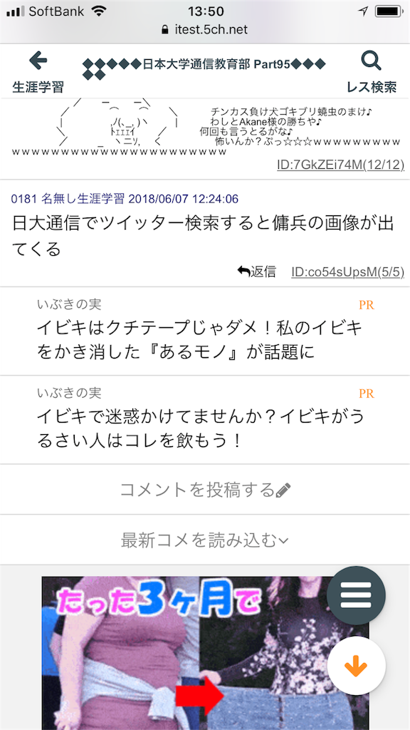 f:id:yhoujou172:20180607150832p:image