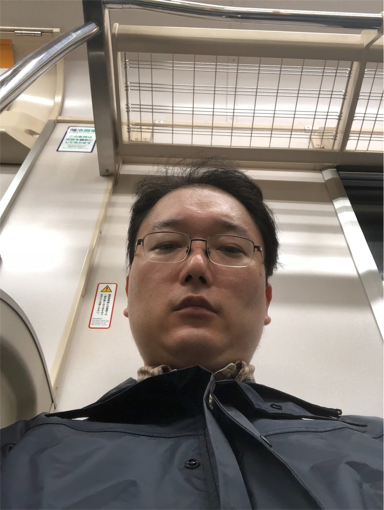 f:id:yhoujou172:20180607235134j:image