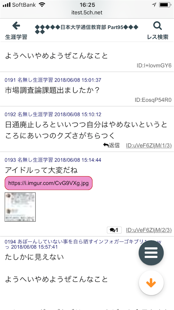 f:id:yhoujou172:20180608163535p:image
