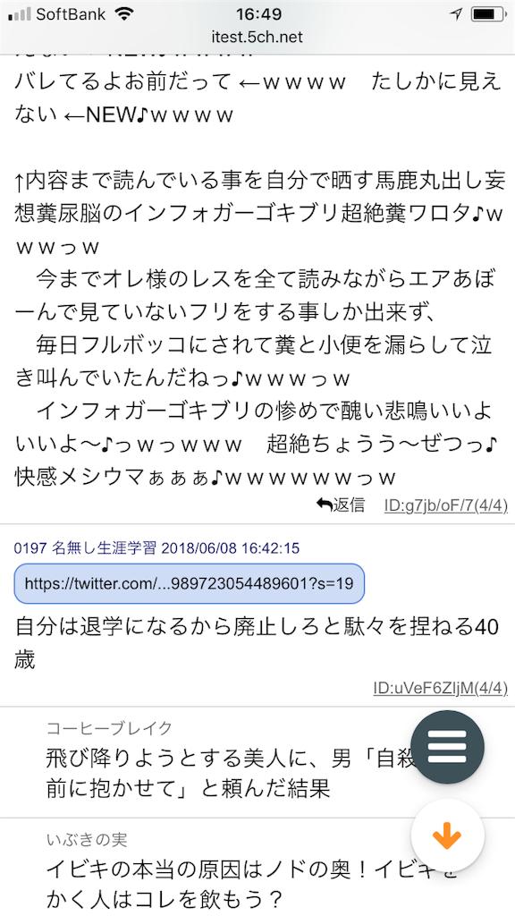 f:id:yhoujou172:20180608170117p:image