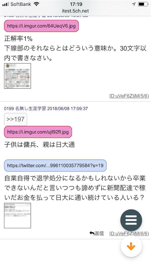 f:id:yhoujou172:20180608172709p:image