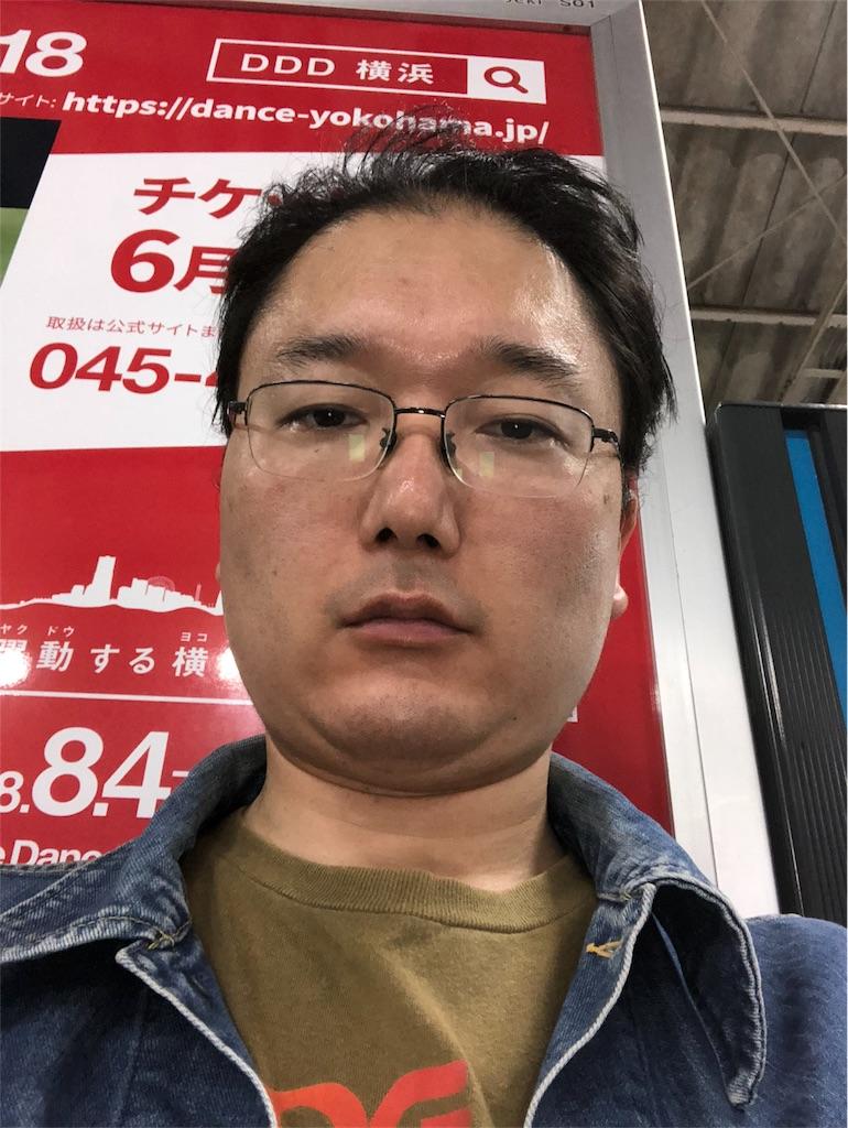 f:id:yhoujou172:20180613233454j:image