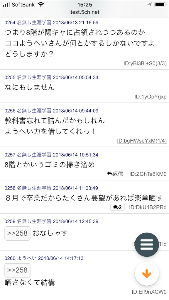 f:id:yhoujou172:20180614154213p:image