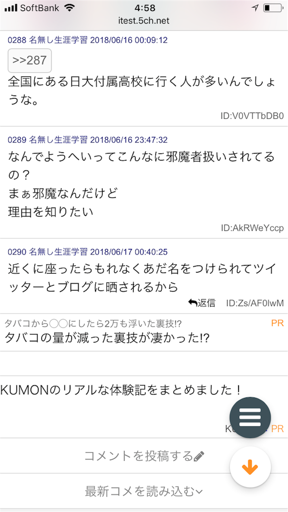 f:id:yhoujou172:20180617051017p:image