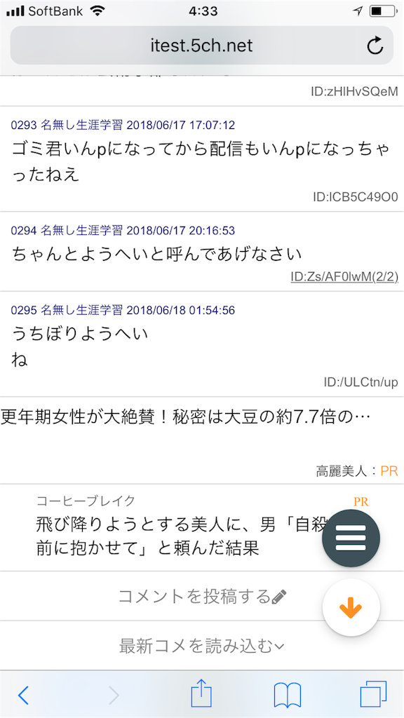 f:id:yhoujou172:20180618060929p:image