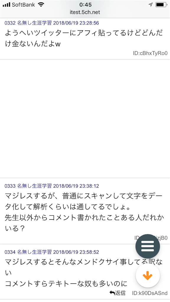 f:id:yhoujou172:20180620005428p:image
