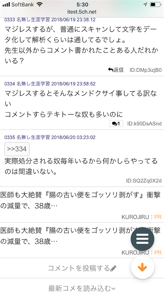 f:id:yhoujou172:20180620054507p:image