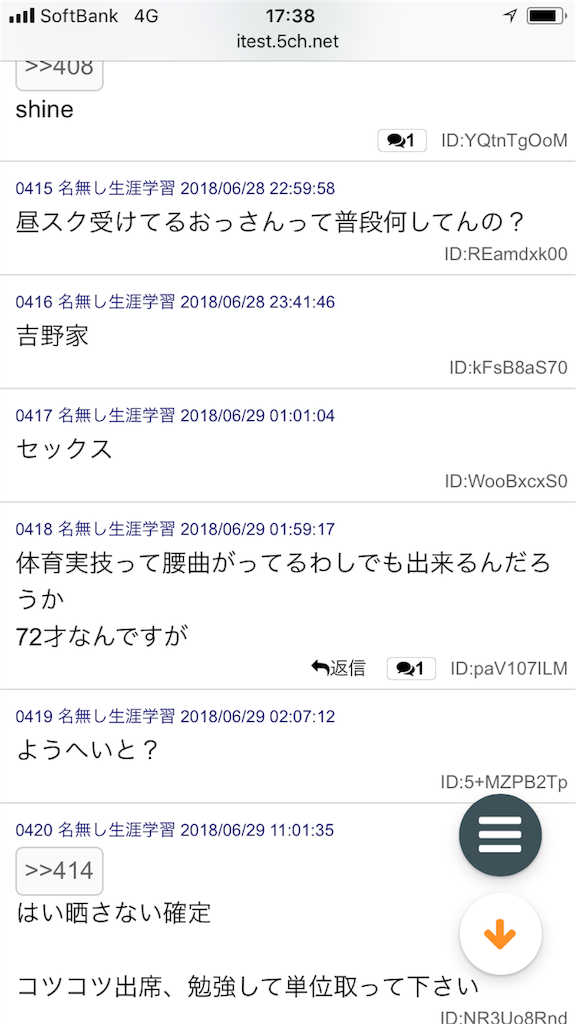 f:id:yhoujou172:20180629180210p:image