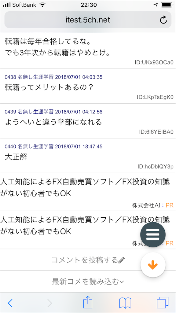 f:id:yhoujou172:20180702000418p:image