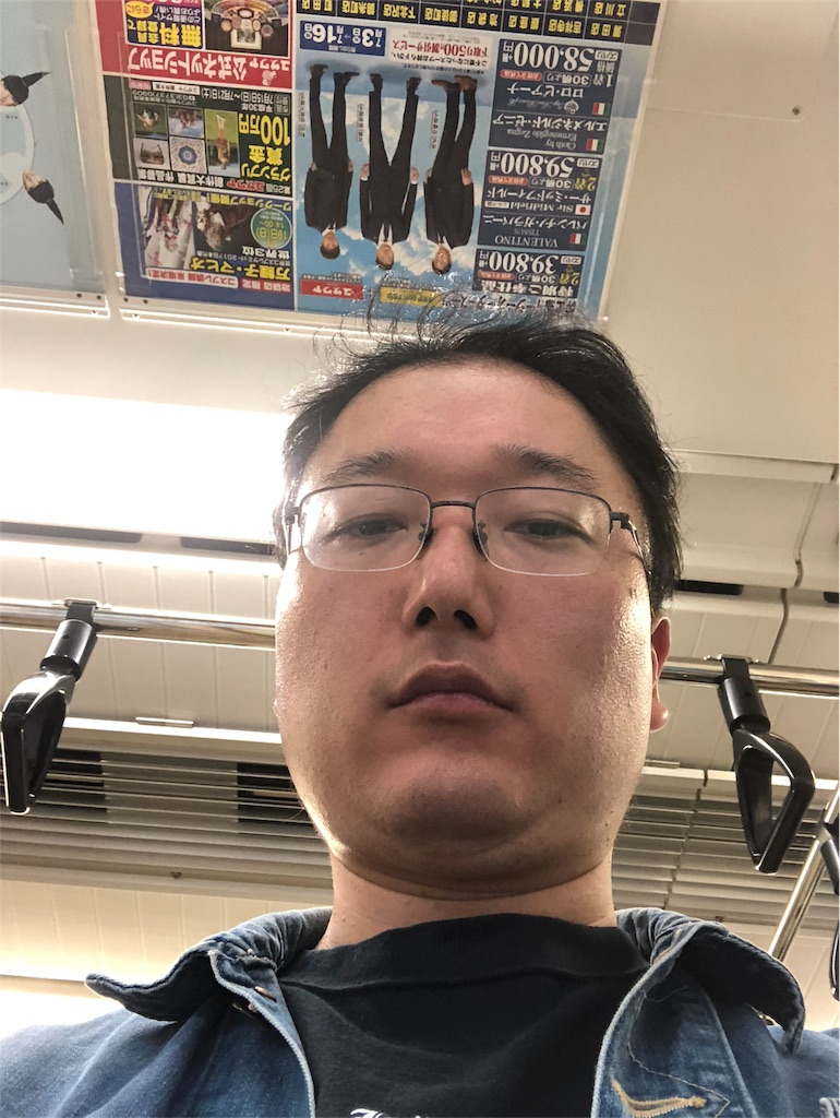 f:id:yhoujou172:20180704173359j:image
