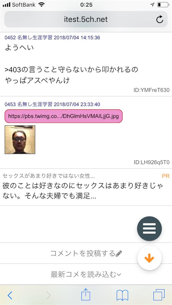 f:id:yhoujou172:20180705003204p:image