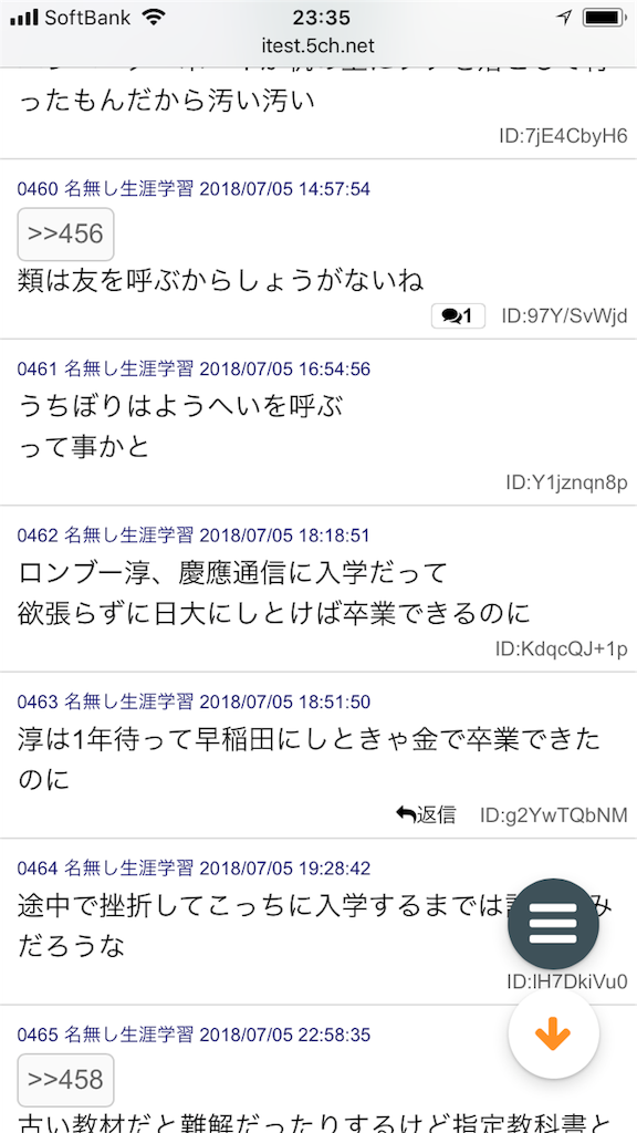 f:id:yhoujou172:20180706013424p:image