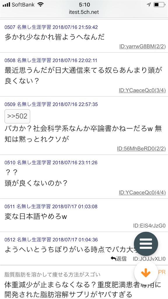 f:id:yhoujou172:20180717060815p:image