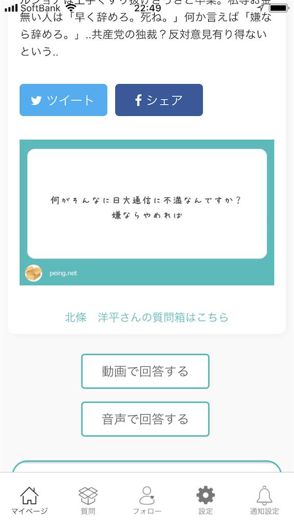 f:id:yhoujou172:20180729224952p:image
