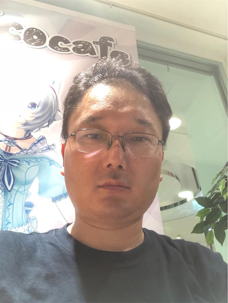 f:id:yhoujou172:20180809232921j:image